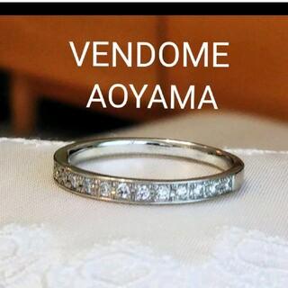 Vendome Aoyama - Pt950  ヴァンドーム青山  ブライダル/ダイヤリング