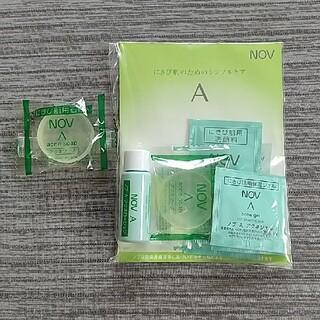 ノブ(NOV)のよっくん様専用 NOV 試供品(サンプル/トライアルキット)