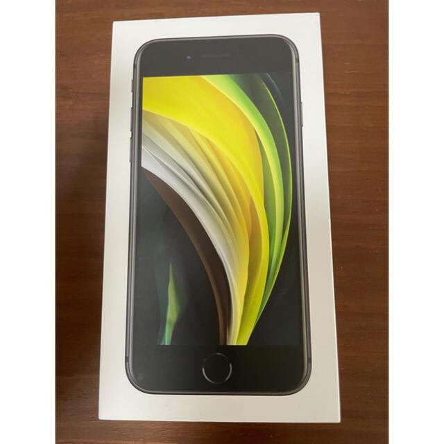 Apple(アップル)のiphoneSE2 64GB black  スマホ/家電/カメラのスマートフォン/携帯電話(スマートフォン本体)の商品写真