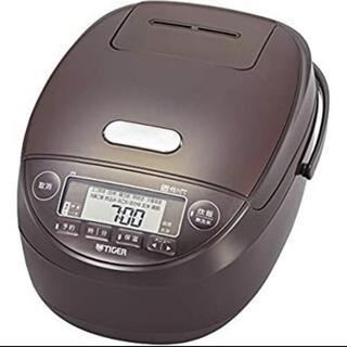 TIGER - タイガー炊飯器圧力IHジャー〈炊きたて〉JPK-B100 ブラウン