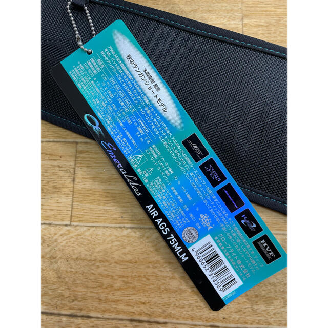 DAIWA(ダイワ)のダイワ 20エメラルダスAir 75MLM スポーツ/アウトドアのフィッシング(ロッド)の商品写真