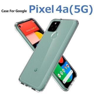 Google Pixel - Google Pixel 4a5G ケース クリア 透明