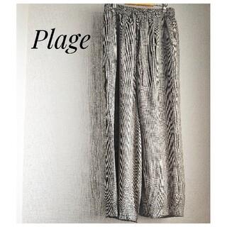 プラージュ(Plage)の【Plage】プラージュ チェック柄ワイドパンツ(カジュアルパンツ)