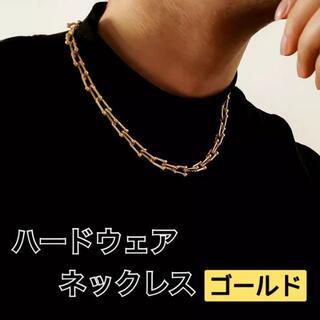 ハードウェア チェーン ネックレス【ゴールド】韓国 メンズ レディース