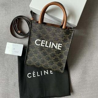 celine - ★セリーヌ★ ♡celine♡ ハンドバッグ トートバッグ#11