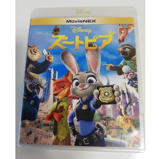 Disney(ディズニー)のズートピア DVD ブルーレイ2枚入り  エンタメ/ホビーのDVD/ブルーレイ(アニメ)の商品写真