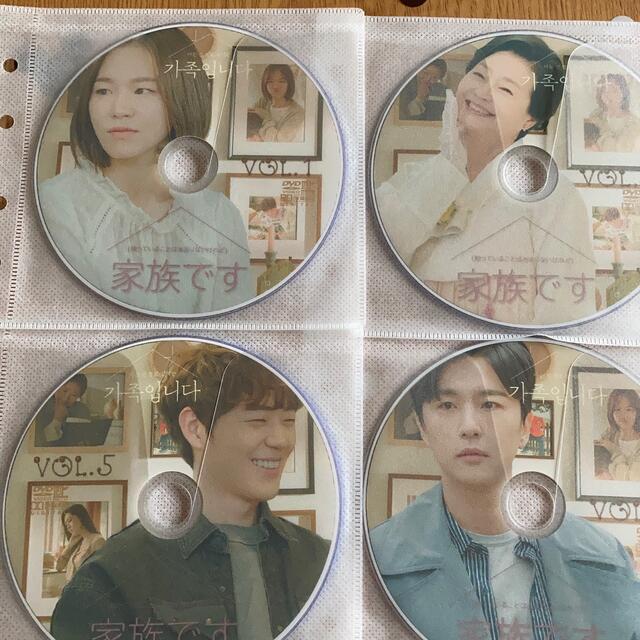 韓国ドラマDVD『(知っていることはあまりないけれど)家族です』 エンタメ/ホビーのDVD/ブルーレイ(TVドラマ)の商品写真
