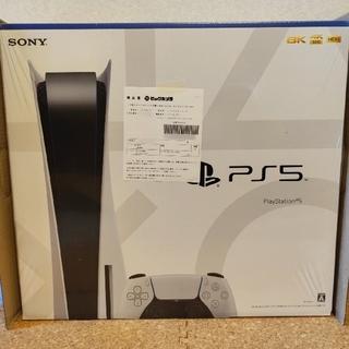 PlayStation - 【新品未開封】新型 PlayStation5 プレステ5  通常版 3年保証付き