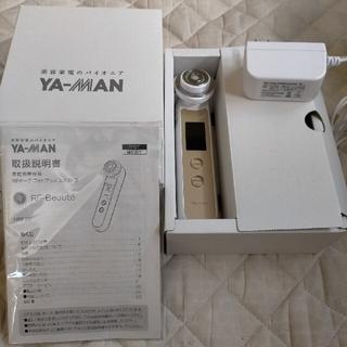YA-MAN - YA-MAN 美顔器 RF(ラジオ波)ボーテ フォトPLUS EX シートパック