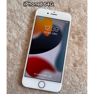 Apple - iPhone8 64G MQ7A2J/A