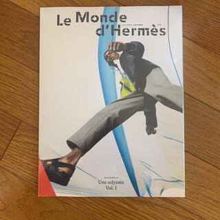 エルメス(Hermes)のエルメスの世界 (ファッション)