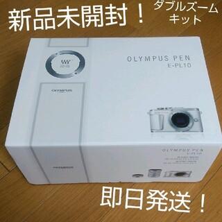 OLYMPUS - OLYMPUS E-PL10 EZ ダブルズームキット ホワイト【未開封】