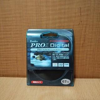 Kenko - Kenko 67mm PRO1D ND8(W)