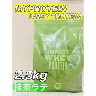マイプロテイン(MYPROTEIN)の【定番品】マイプロテイン Impact ホエイ プロテイン 抹茶ラテ 2.5kg(トレーニング用品)