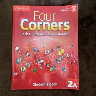 four corners(語学/参考書)