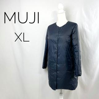 ムジルシリョウヒン(MUJI (無印良品))のMUJI ノーカラーダウン XL 大きいサイズ 紺 ポケッタブルダウン ネイビー(ダウンジャケット)