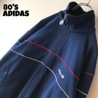 adidas - 【希少】 adidas ヴィンテージ トラックジャケット 刺繍ロゴ 銀タグ