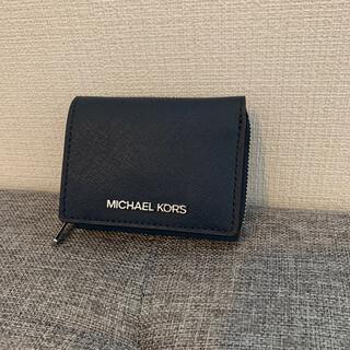 マイケルコース(Michael Kors)のマイケルコース三つ折り財布(財布)