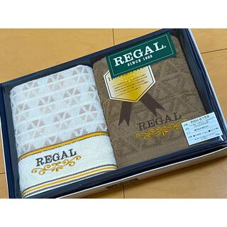 REGAL - REGAL ホテルタイプ フェイスタオル2p