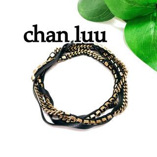 チャンルー(CHAN LUU)の☆週末SALE☆美品 チャンルー chan luu ブレスレット レザー メンズ(ブレスレット)