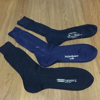 ブランド紳士靴下  ビジネスソックス25㎝ 3足セット