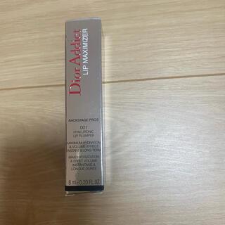 ディオール(Dior)のアディクトリップマキシマイザー 001 ピンク(リップグロス)