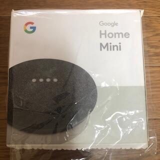 グーグル(Google)のgoogle mini チャコール 美品(その他)