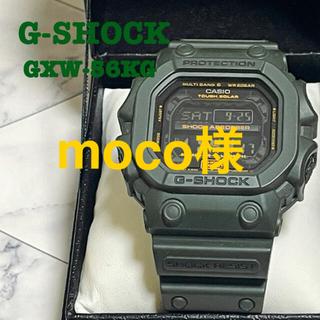 G-SHOCK - CASIO ジーショック G-SHOCK GXW-56KG アーミーグリーン