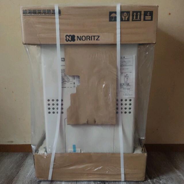 NORITZ(ノーリツ)の新品☆彡ノーリツ エコジョーズ 都市ガス   GTH-C2461AW3H-H-1 スマホ/家電/カメラの生活家電(その他)の商品写真