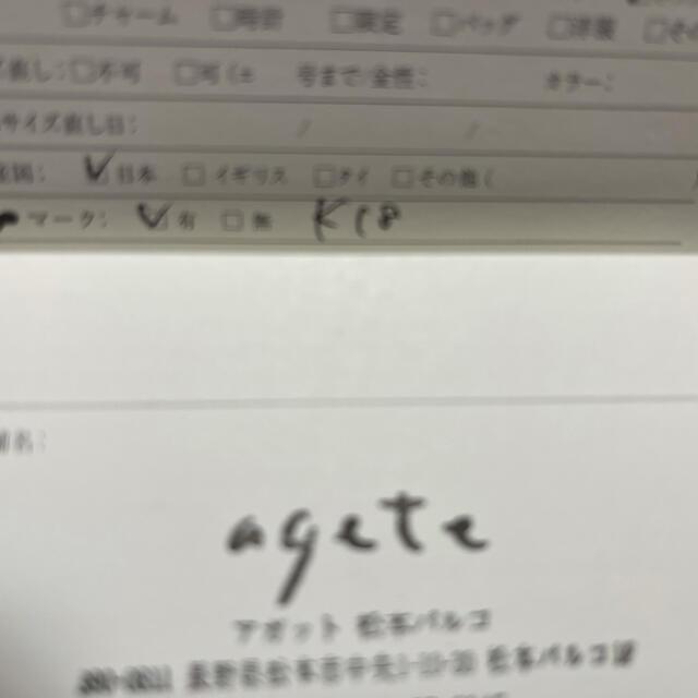 agete(アガット)のアガット✨k18ネックレス💕50センチ🎀agete😍 レディースのアクセサリー(ネックレス)の商品写真