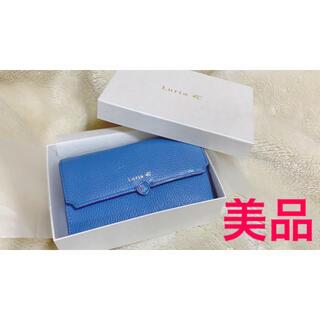 ヨンドシー(4℃)の【箱付き】4℃ ルリア 財布(財布)