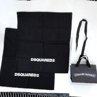 ディースクエアード(DSQUARED2)のDSQUARED 2布袋巾着袋収納袋 CHROMEHEARTSショップ袋(その他)