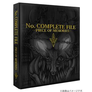 コナミ(KONAMI)の遊戯王ナンバーズ・コンプリート・ファイル 2つセット(Box/デッキ/パック)