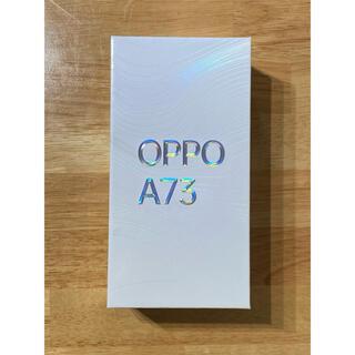 OPPO - 【新品未開封】OPPO A73 CPH2099 ダイナミックオレンジ