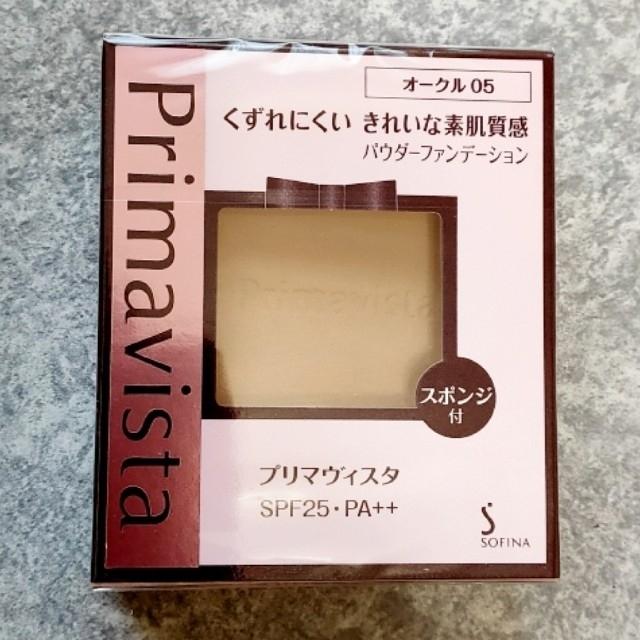 Primavista(プリマヴィスタ)の2個分 プリマヴィスタ パウダーファンデーション  オークル05  コスメ/美容のベースメイク/化粧品(ファンデーション)の商品写真