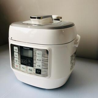 ヤマゼン(山善)の山善 圧力鍋 YPCA-M250 美品訳有り(調理機器)