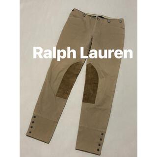 Ralph Lauren - ラルフローレン 9分パンツ 牛革