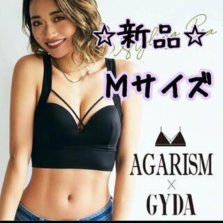 GYDA - AGARISM×GYDA  アガリズム ナイトブラ