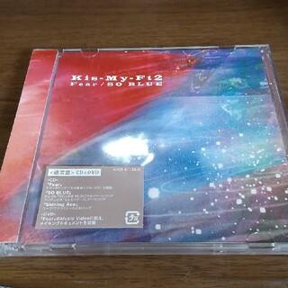 Kis-My-Ft2♡Fear SO BLUE 通常盤 未開封