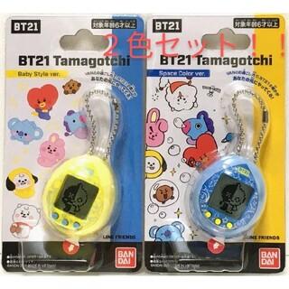 BT21 Tamagotchi たまごっち 2種セット(アイドルグッズ)