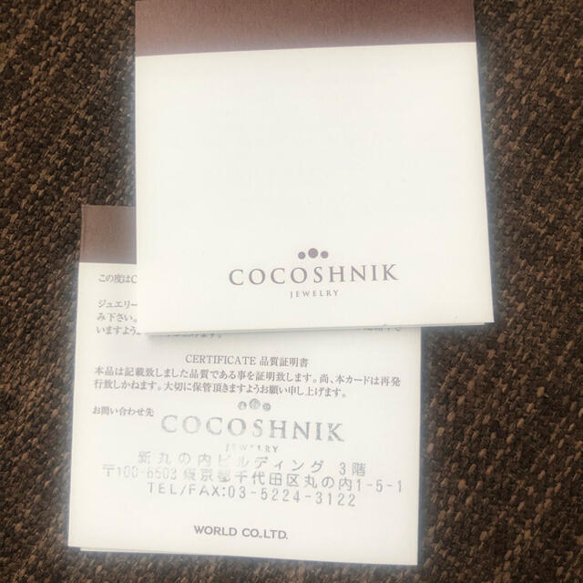 COCOSHNIK(ココシュニック)のもうり様専用☆COCOSHNIK K18 ネックレス ピアス set レディースのアクセサリー(ネックレス)の商品写真