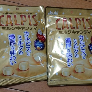 アサヒ(アサヒ)のカルピスミルクキャンディ(菓子/デザート)