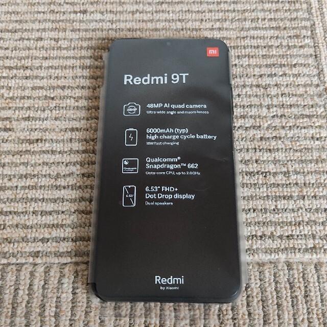 ANDROID(アンドロイド)のredmi 9t スマホ/家電/カメラのスマートフォン/携帯電話(スマートフォン本体)の商品写真