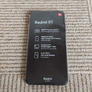 ANDROID - redmi 9t