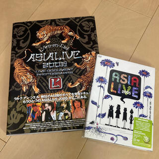 ラルクアンシエル(L'Arc~en~Ciel)のラルクアンシエル/ASIA LIVE2005 DVD&写真集 ※オマケ付き(ミュージック)