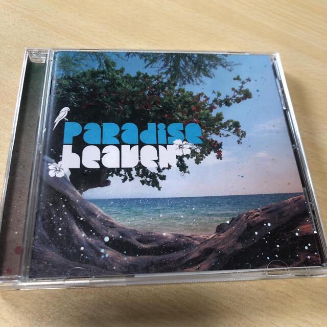 パラダイス・ヘヴン エンタメ/ホビーのCD(ポップス/ロック(洋楽))の商品写真