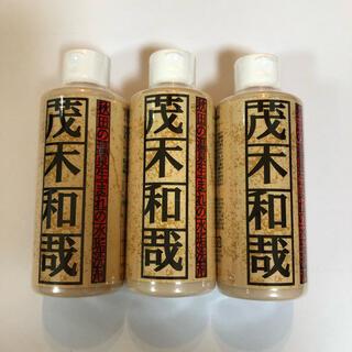 茂木和哉 水垢洗剤 3本セット