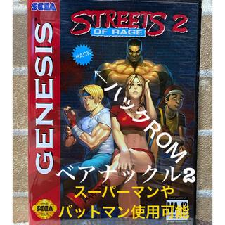 海外製 ベアナックル2  ストリートオブレイジ2 ハックバージョン(家庭用ゲームソフト)