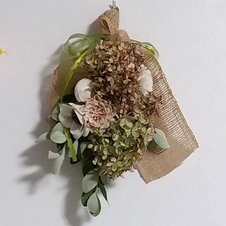 秋紫陽花、フェイジョア、ソラフラワーのスワッグ♪アロマオイル♪(ドライフラワー)