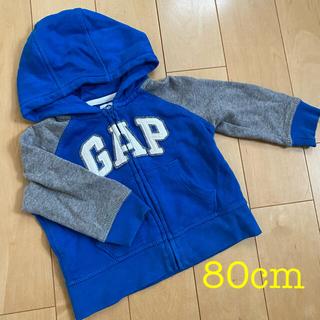 ベビーギャップ(babyGAP)のbabyGAP ギャップ ジップパーカー パーカー ブルー 80cm(ジャケット/コート)